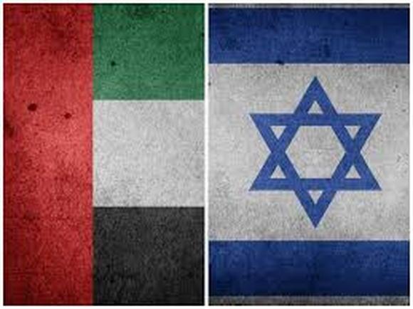 Израиль и ОАЭ подписали первое соглашение в сфере сельского хозяйства