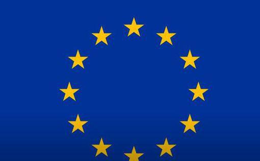 ЕС обещает выделить 1 миллиард евро афганскому народу