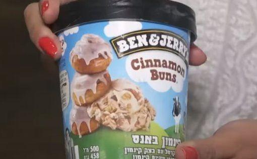 Штат Аризона наносит удар по Ben & Jerry's