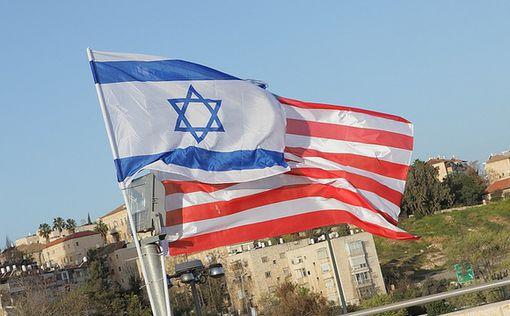 США подталкивают Израиль к открытию консульства в Иерусалиме