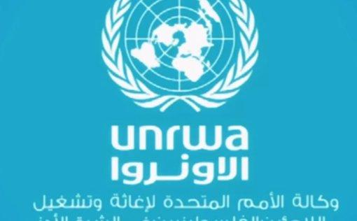 CША переведут $135 млн на помощь палестинским беженцам
