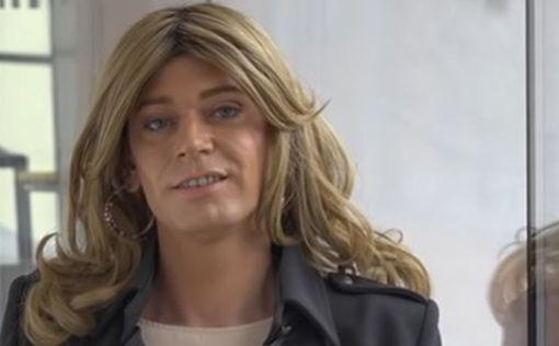 В Бундестаг впервые избрана женщина-трансгендер