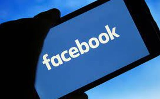 Новый сбой в соцсетях: Facebook приносит извинения