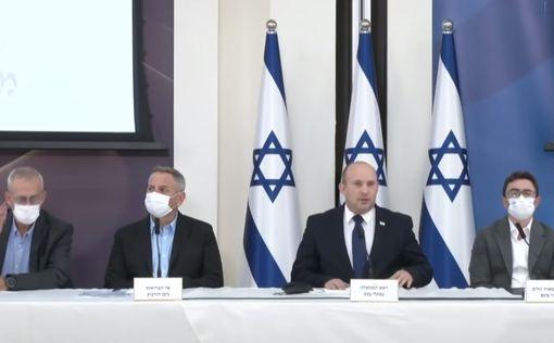 Израиль: возвращение к фиолетовому стандарту