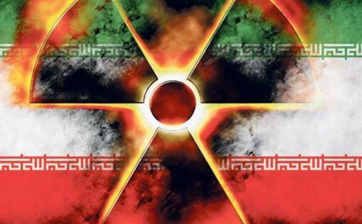Аналитики: создание Ираном ядерной бомбы - через несколько месяцев