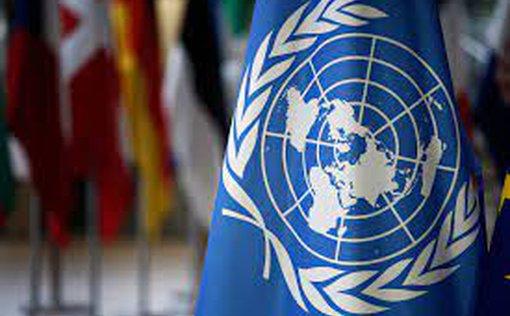 ООН создала антиизраильскую комиссию: в ПА ликуют
