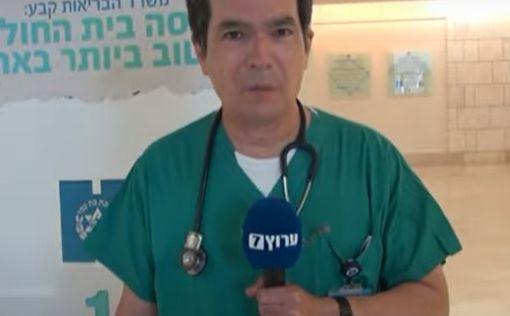"""""""Тяжелых пациентов меньше, потому что они умирают"""""""