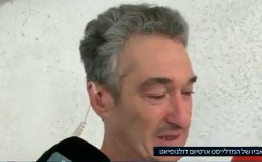 Со слезами на глазах: отец поздравил Долгопята в прямом эфире