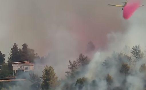 Продолжаются усилия по тушению гигантского пожара у Иерусалима