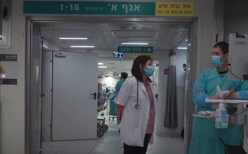 COVID-19: Израиль идет по пути Великобритании