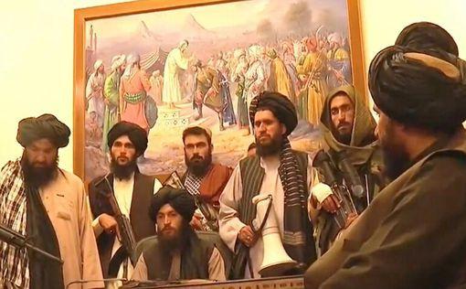 Страны G7 выдвинули требования талибам