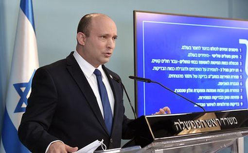 Беннет: Это исторический момент для Израиля