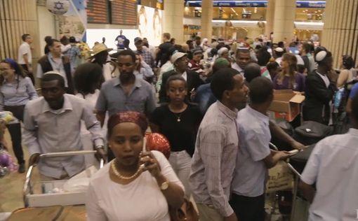 Более 150 миллионов шекелей - на интеграцию выходцев из Эфиопии