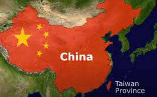 Президент Тайваня обещает не поддаваться давлению Китая