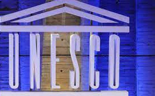 СМИ: Израиль может вернуться в состав ЮНЕСКО