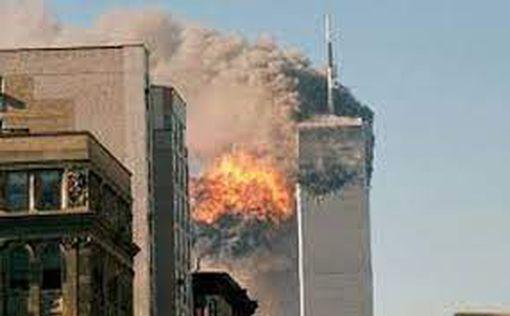 Уроки 11 сентября