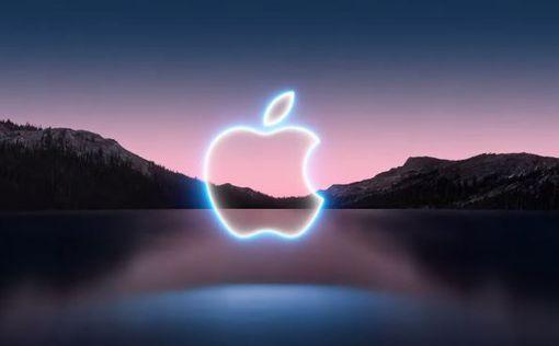 Apple представила самую ожидаемую в мире новинку - iPhone 13