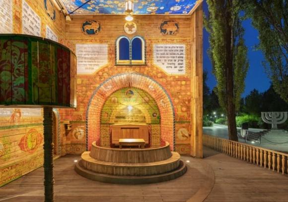"""Еврейские общины Украины поддержали строительство Мемориала """"Бабий Яр"""""""