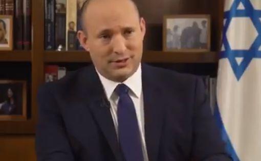 Госдеп: США не настаивают на прямых переговорах между Израилем и ПА
