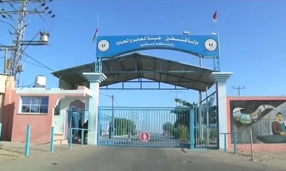 На границе с Газой установили портативное бомбоубежище