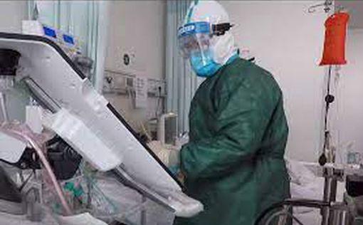 В Израиле выпустили новое лекарство от COVID для тяжелобольных