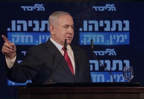 Нетаниягу: израильтян обложили «налогами Аббаса»