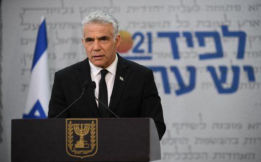 ХАМАС и ПА жестко отреагировали на план Лапида по Газе