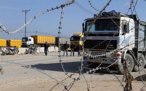 ХАМАС: Поблажек со стороны Израиля недостаточно