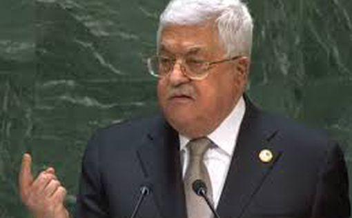 В ФАТХ назвали условия для установления мира с Израилем