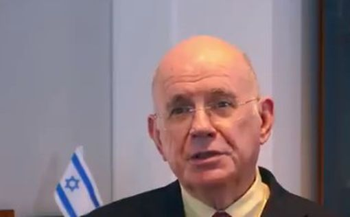 Израильтянин возглавил крупнейший центр по ядерным исследованиям