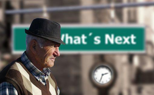 В Нидерландах открыли кассы для скучающих пенсионеров